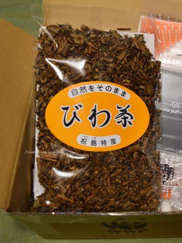 びわの葉茶は何に良いのか?