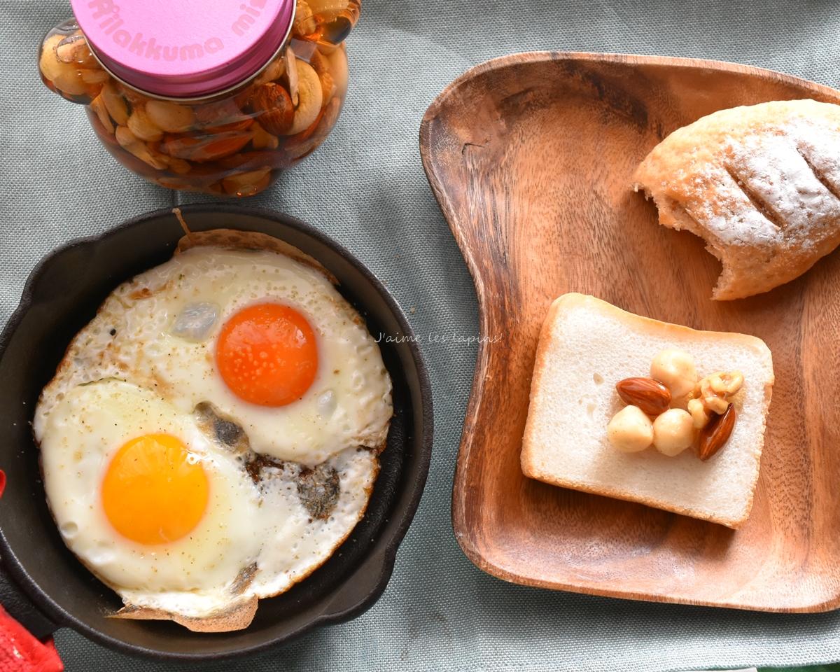 秋川牧園のたまご米粉パンと