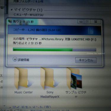神対応USB2.0ケーブルが便利過ぎる件。