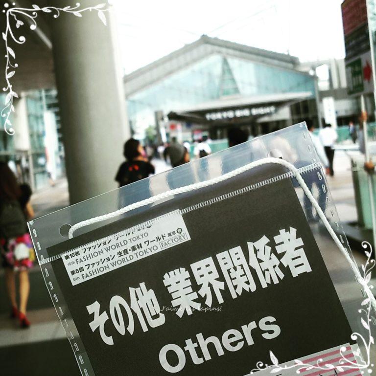 ファッションワールド2019東京秋