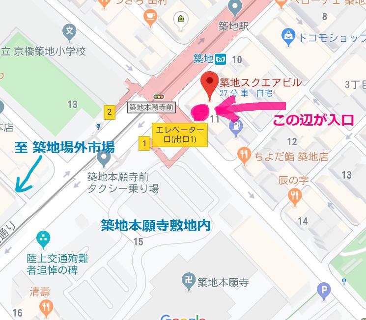 野菜ソムリエ協会グーグルマップ