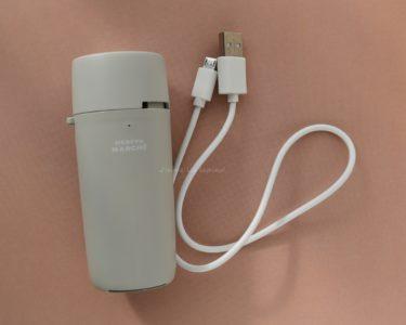 会社や自宅での気分転換やニオイ対策におすすめ!「充電式ポータブルアロマディフューザー」が便利な件
