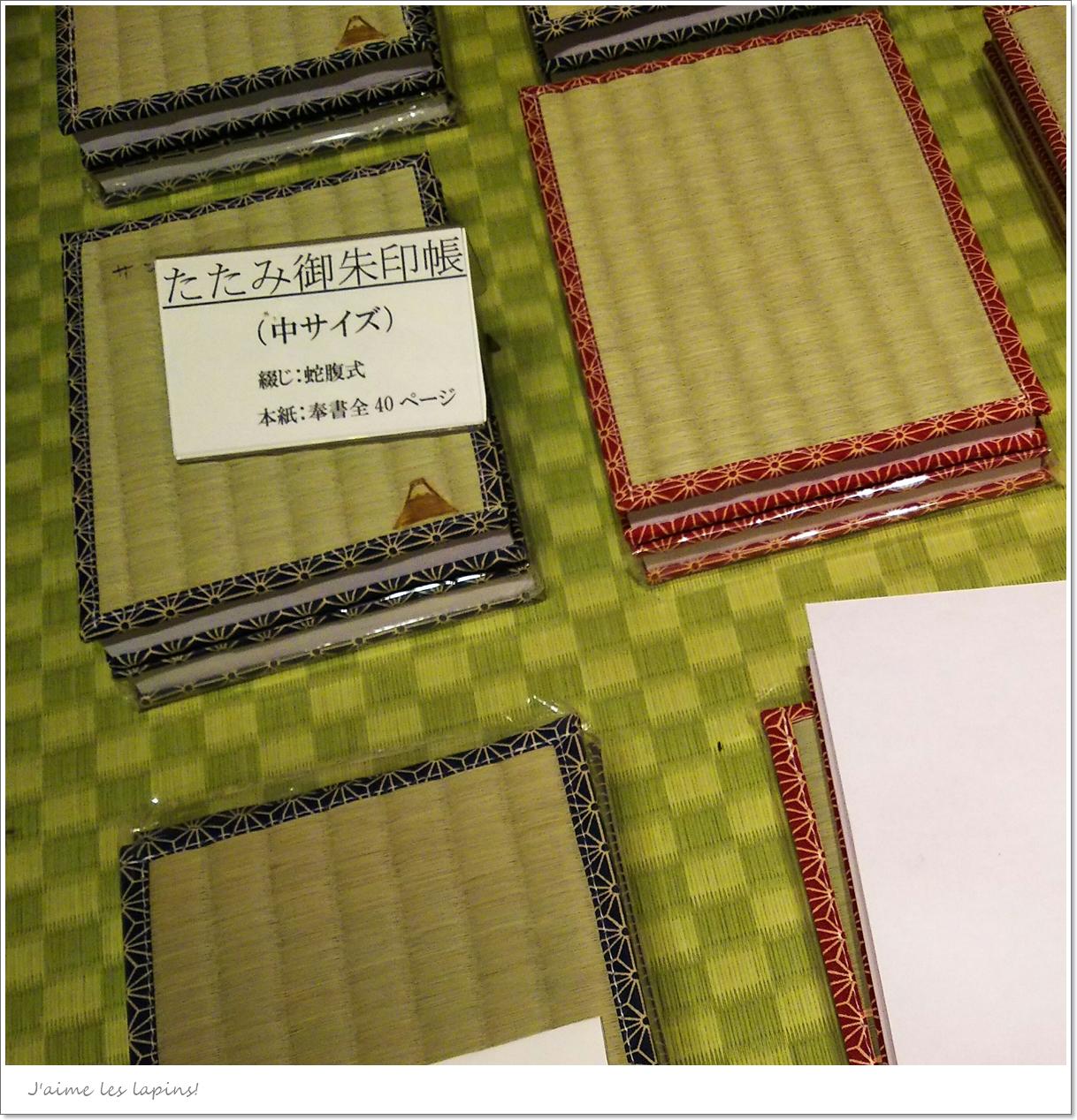 うさぎに畳 畳の御朱印帳