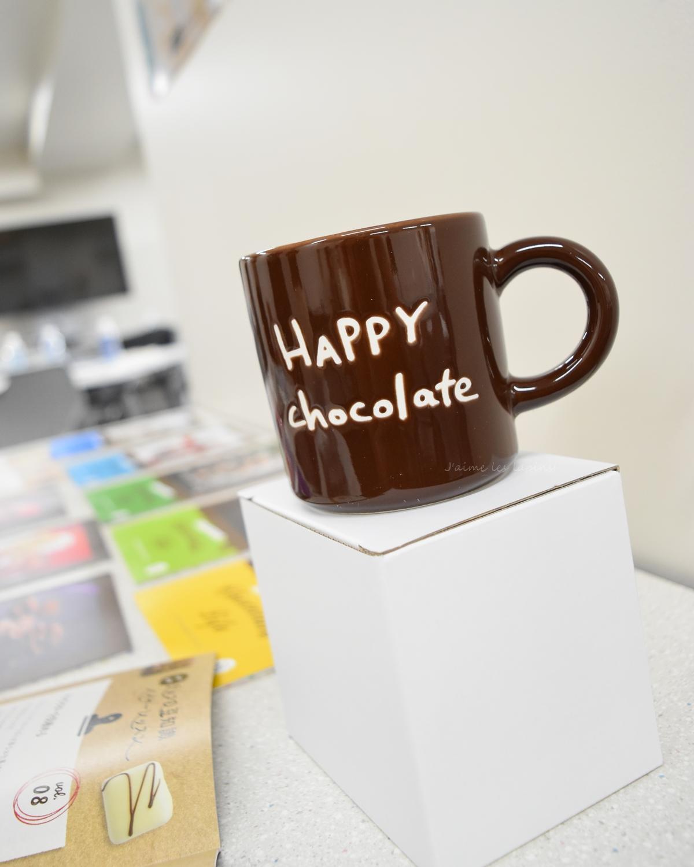 フェリシモのチョコレートモチーフのマグカップ