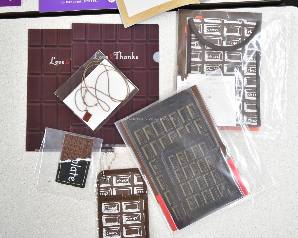 毎月届く、チョコレートモチーフグッズ