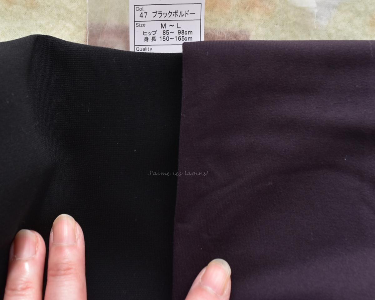 靴下屋のタイツ、黒とブラックボルドーの比較