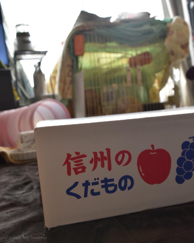 ふるさと納税「さとふる」返礼品「ぐんま名月」の段ボール
