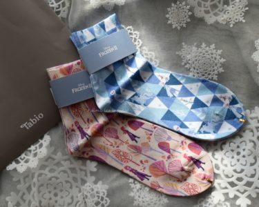 Tabioのアナ雪2靴下が凄くかわいい!