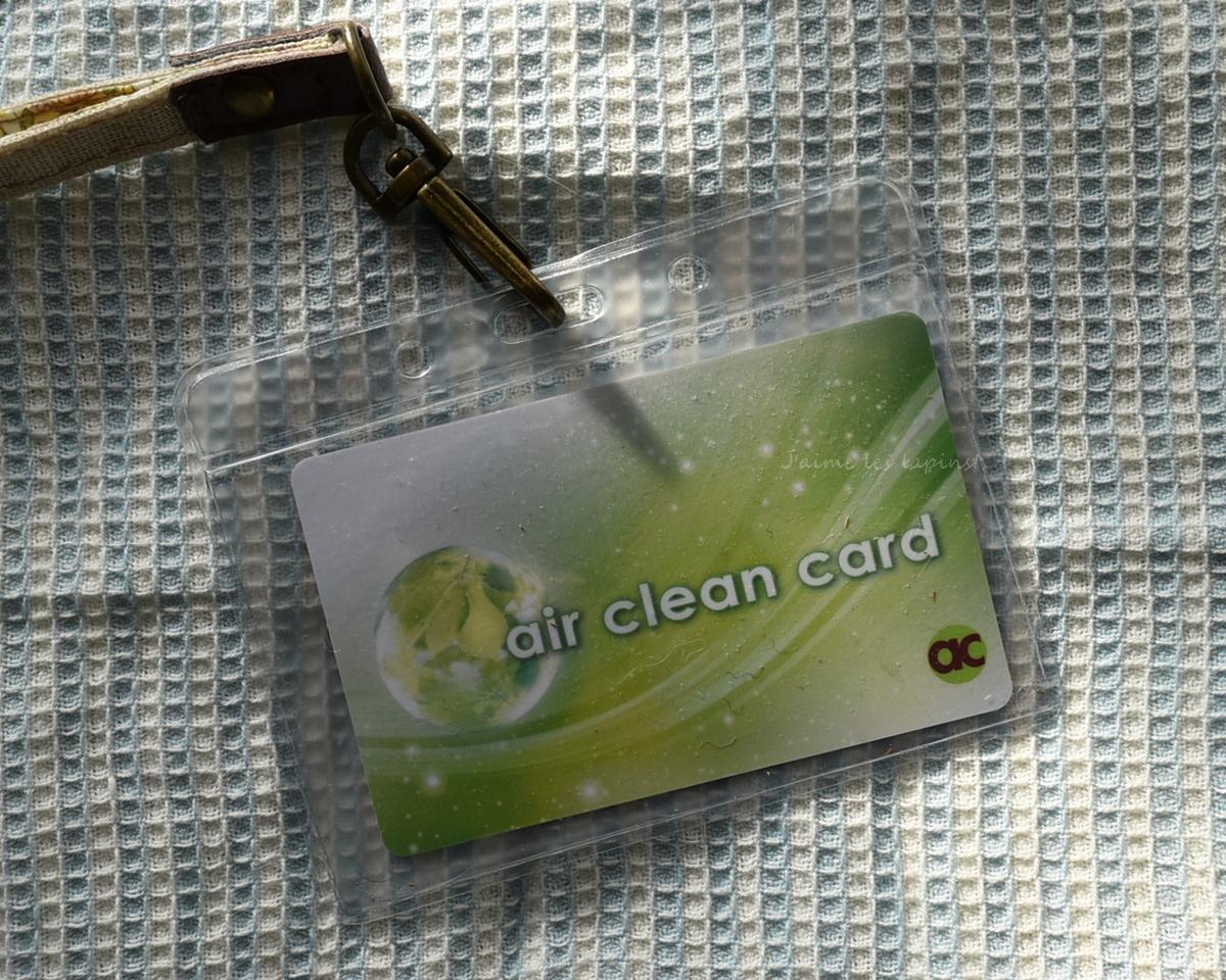 持ち歩く空気清浄機エアクリーンカード