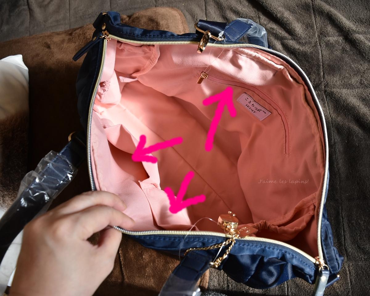 女性用の軽いバッグの中身