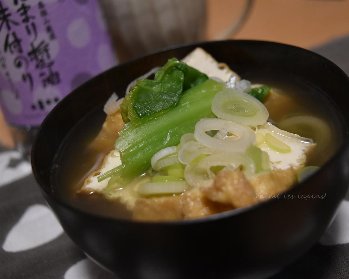 博多かつお菜のおつゆ