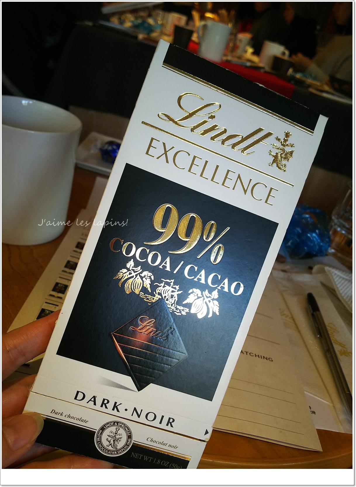 リンツチョコレートセミナーで