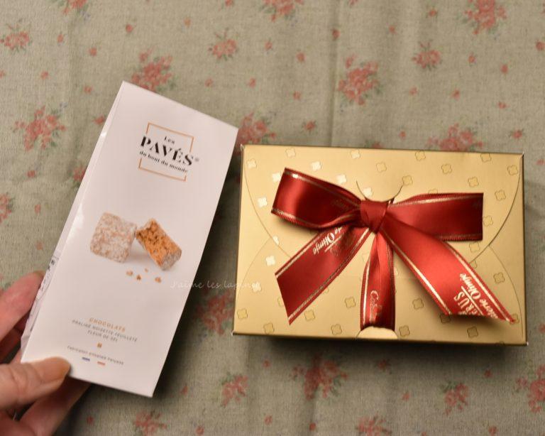 幸せのチョコレート2つ
