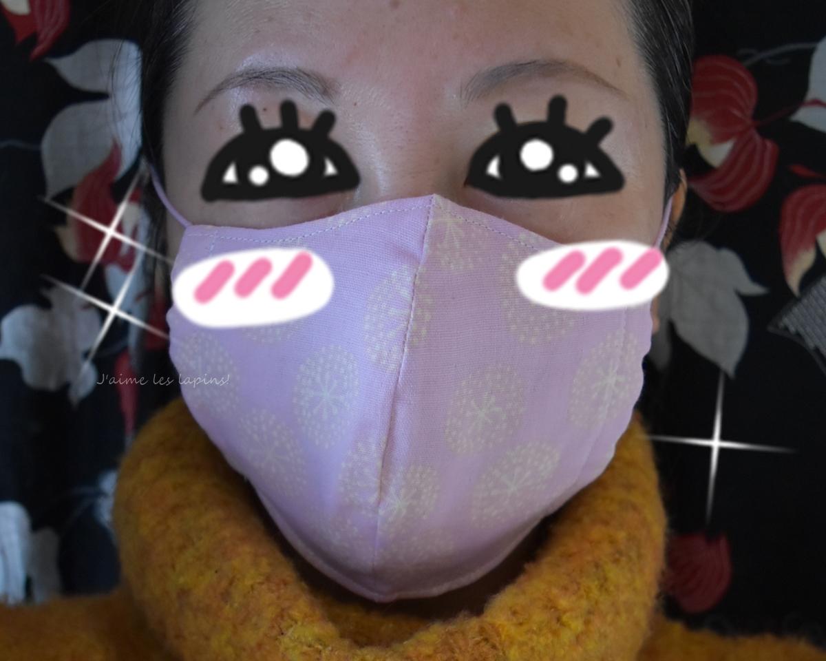 minnneで買った手作り抗菌防臭マスクを着けた