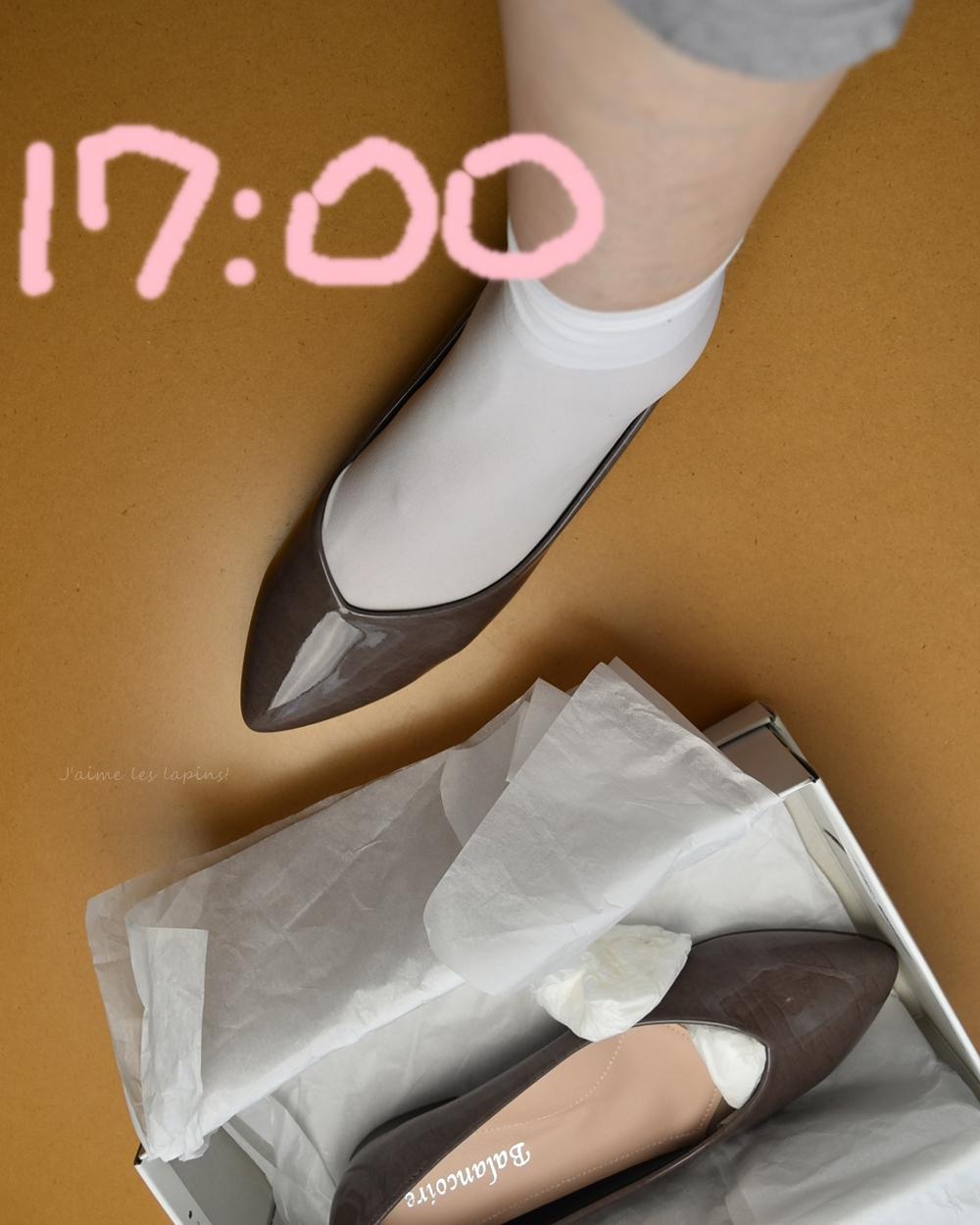 靴の試着は夕方が正解