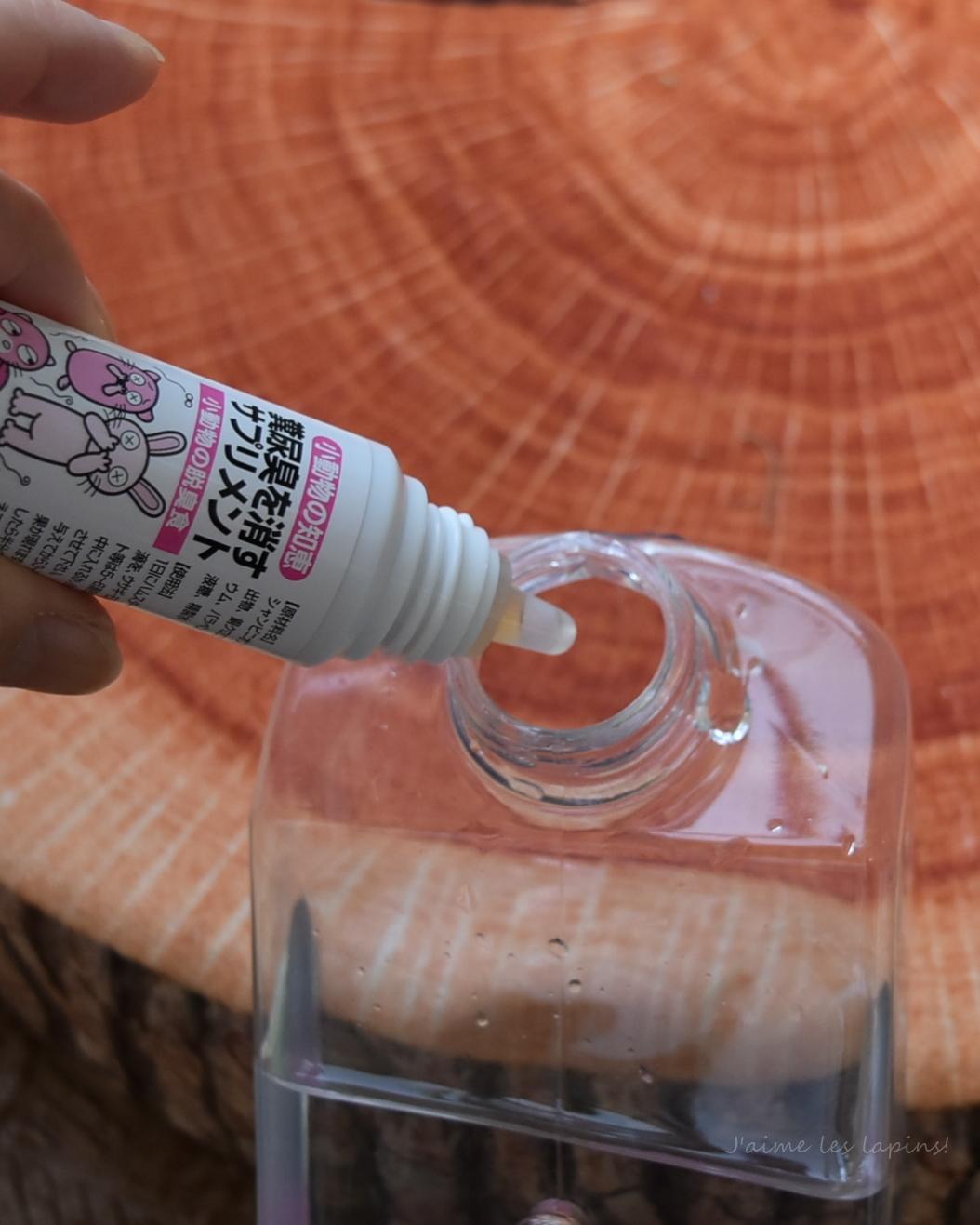 うさぎの給水ボトルに、サプリを混ぜる