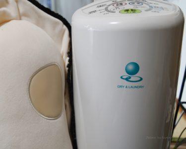 うさぎを湿度から守れ!買い替えて頼りっぱなしのおすすめ除湿器