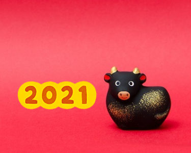 2021年の開運アイテムを準備