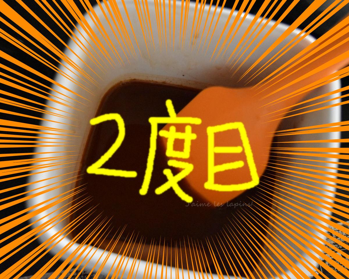 紅茶染め2回目開始