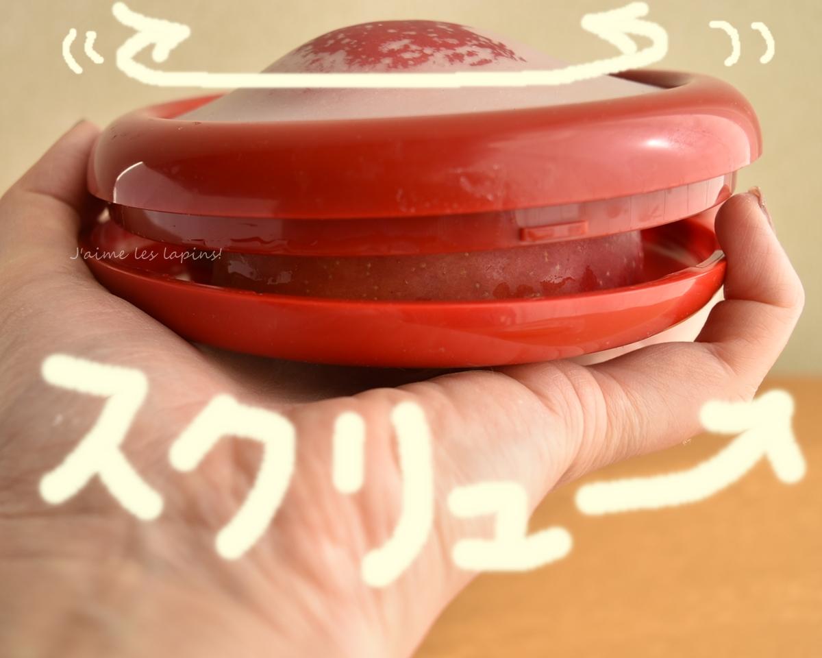 トマト用カプセルポッドの開け方