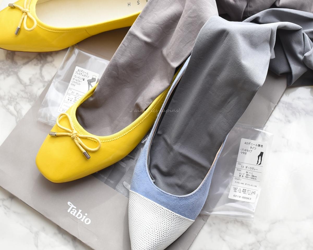 タイツと靴の春先コーディネート