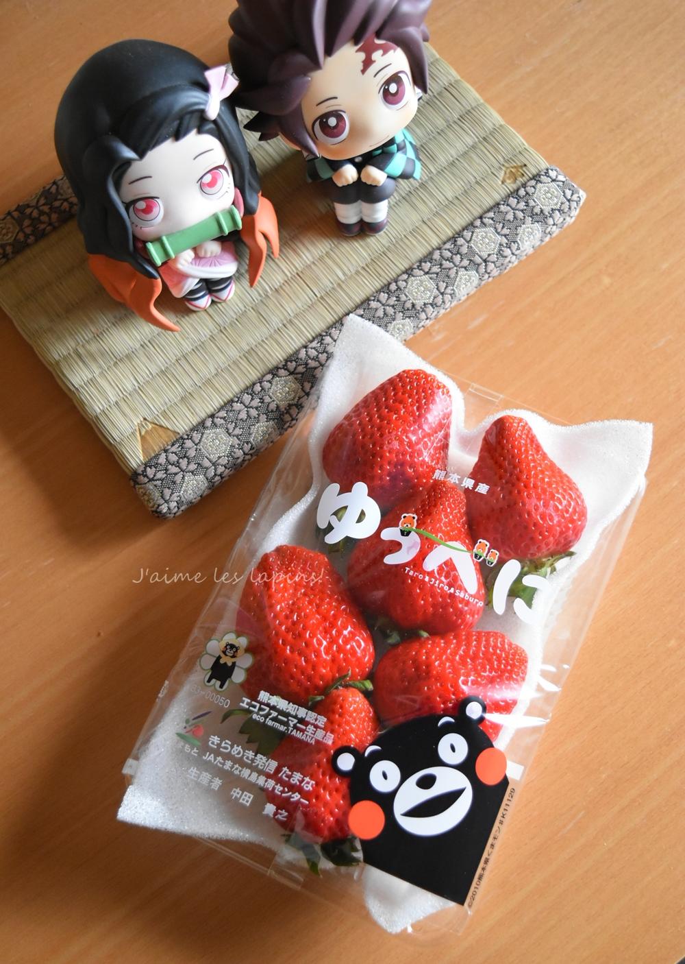 熊本のいちご・ゆうべに