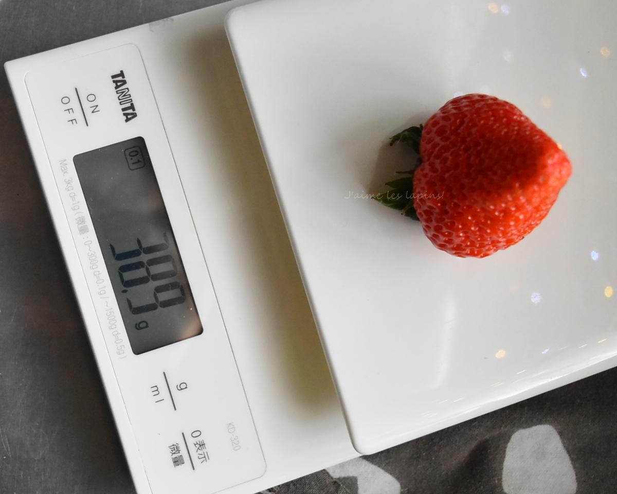 熊本県オリジナル品種いちご・ゆうべに重量