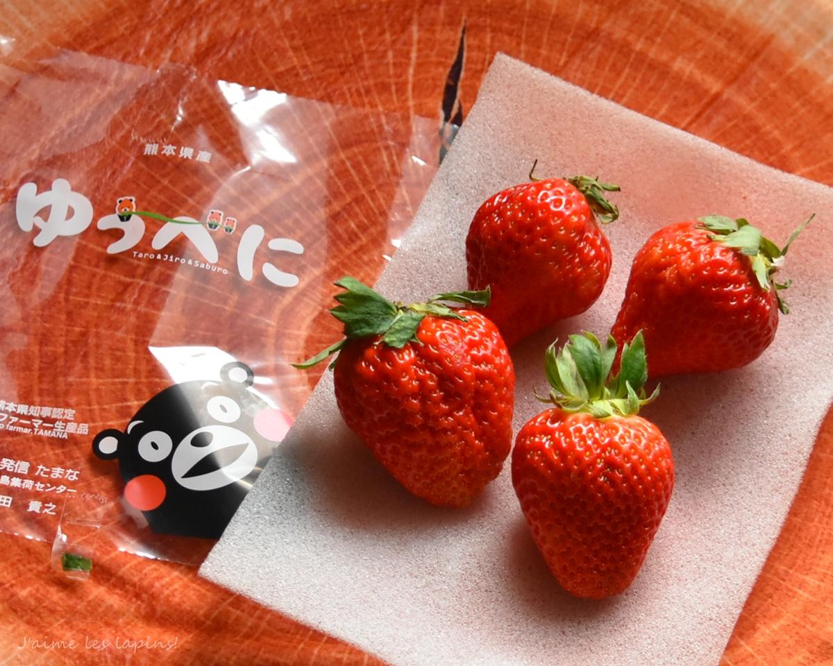 熊本県産いちご・ゆうべにの粒4つ