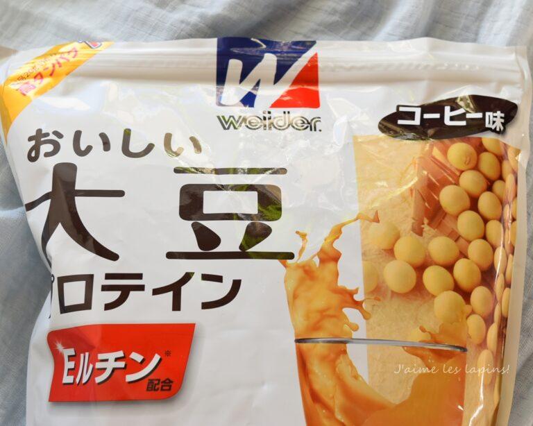 おいしい大豆プロテイン