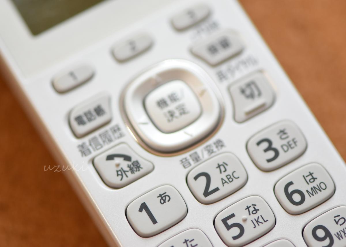 電話の子機アップ