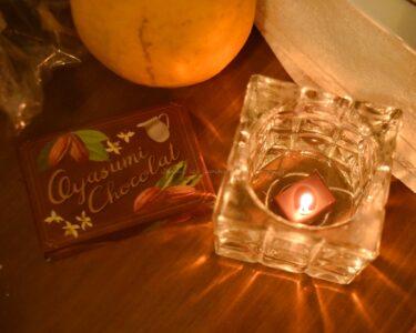 フェリシモ・ちょこっとゆるめる板チョコキャンドル