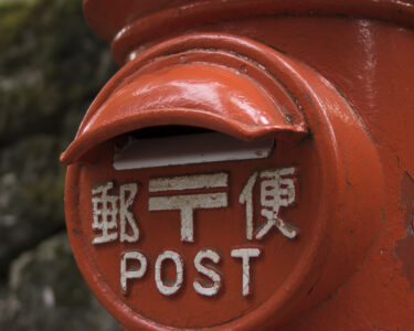 3.11東日本大震災 被災地からのお手紙