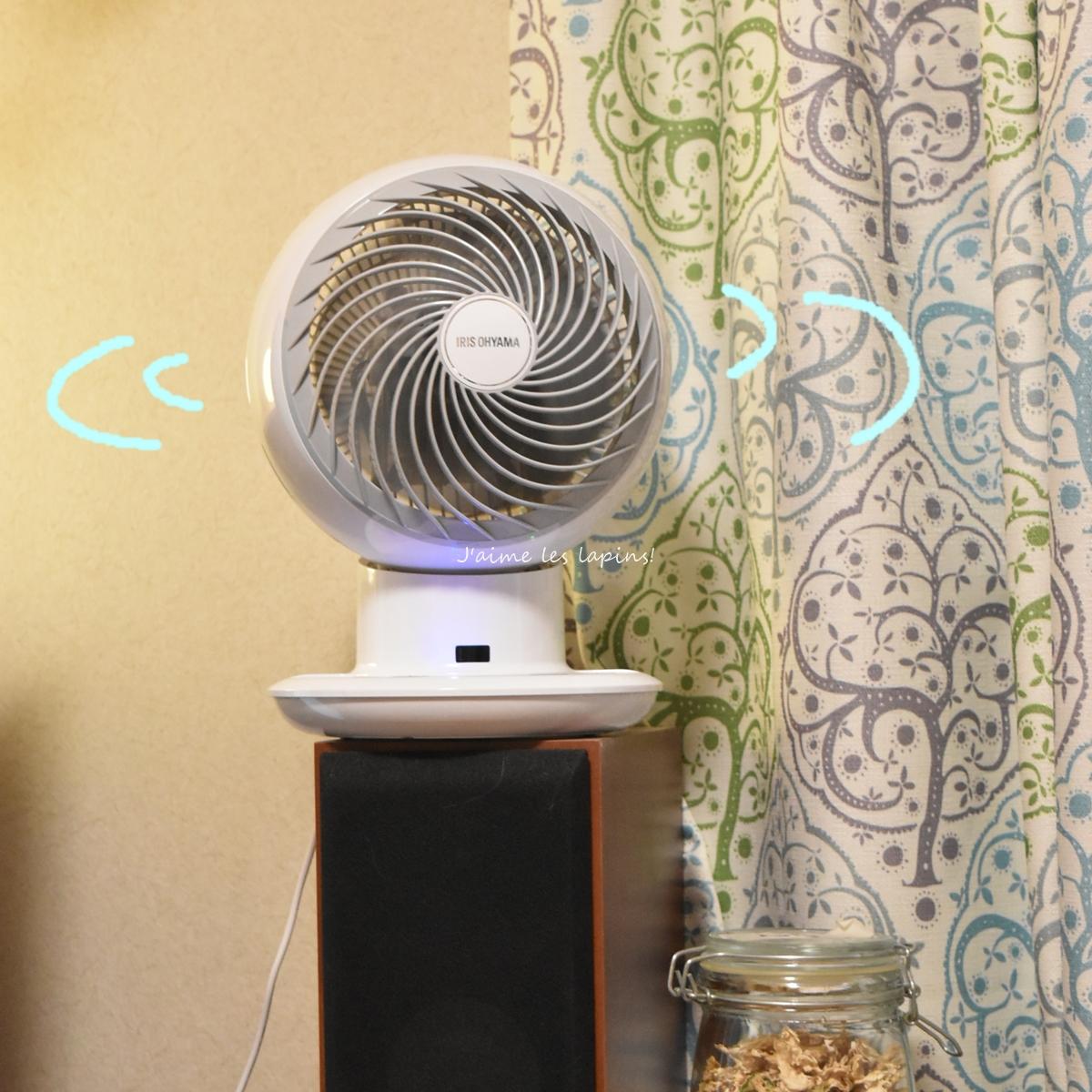 アイリスオーヤマの扇風機