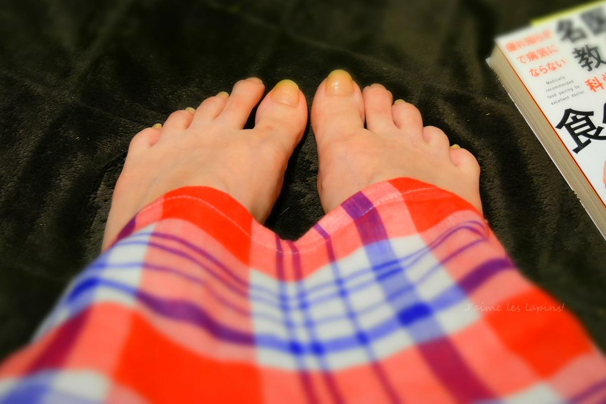フェリシモの着るバスタオルの裾