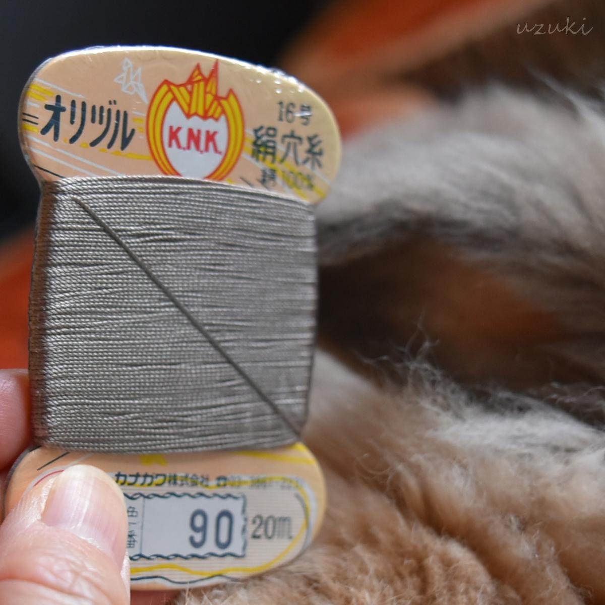 縫い糸とうさぎの耳