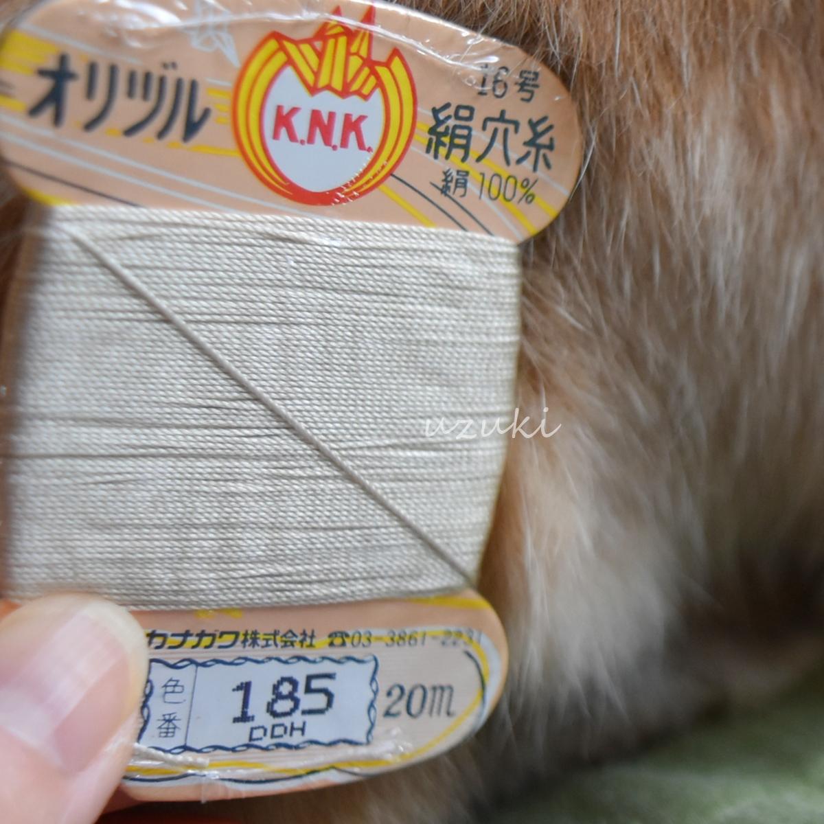 縫い糸とうさぎの毛