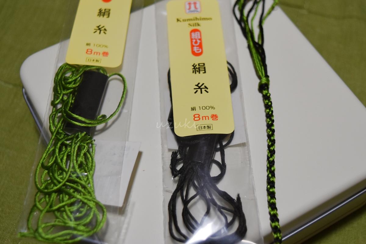 絹糸と組紐の試作品