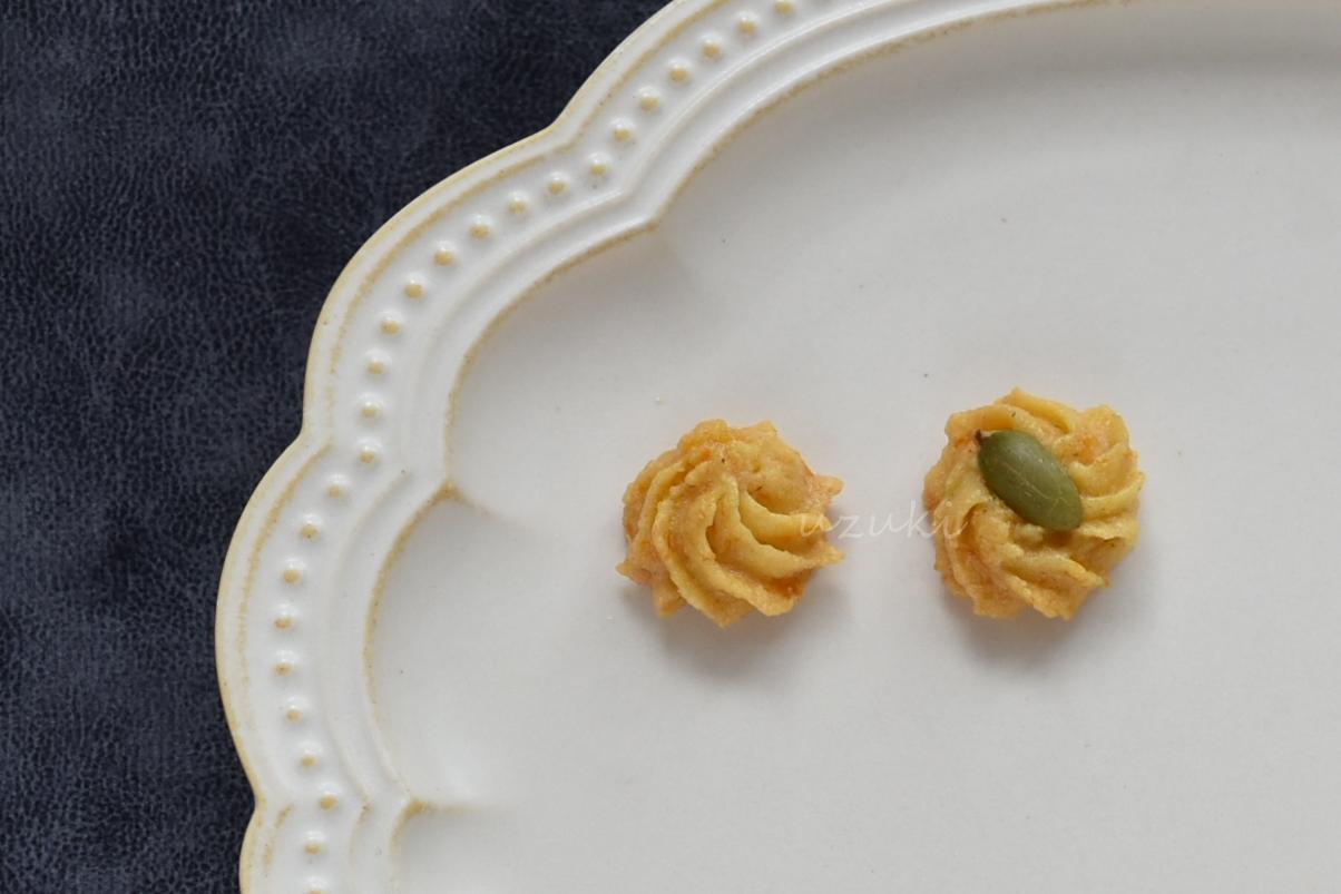 うさこちゃんクッキーアソート「にんじんのソフトクッキー」