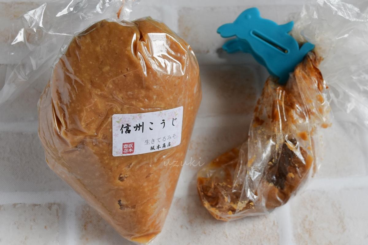坂本商店の信州こうじ味噌